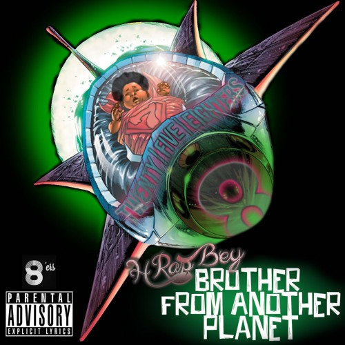 H-rap bey - Brother from another planet,  EP Cover Art